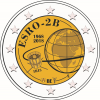 The 50th anniversary of the ESRO 2B satellite