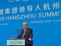 Jean-Claude Juncker, participated in the 11th G20 Summit in China © European Union