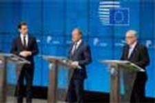 Jean-Claude Juncker, Donald Tusk, Sebastian Kurz @European Union, 2018