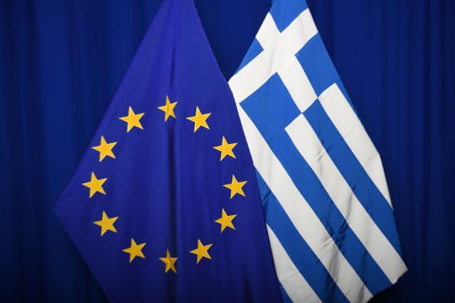 EU flag and Greek flag