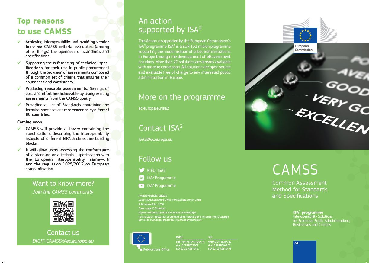 CAMSS leaflet