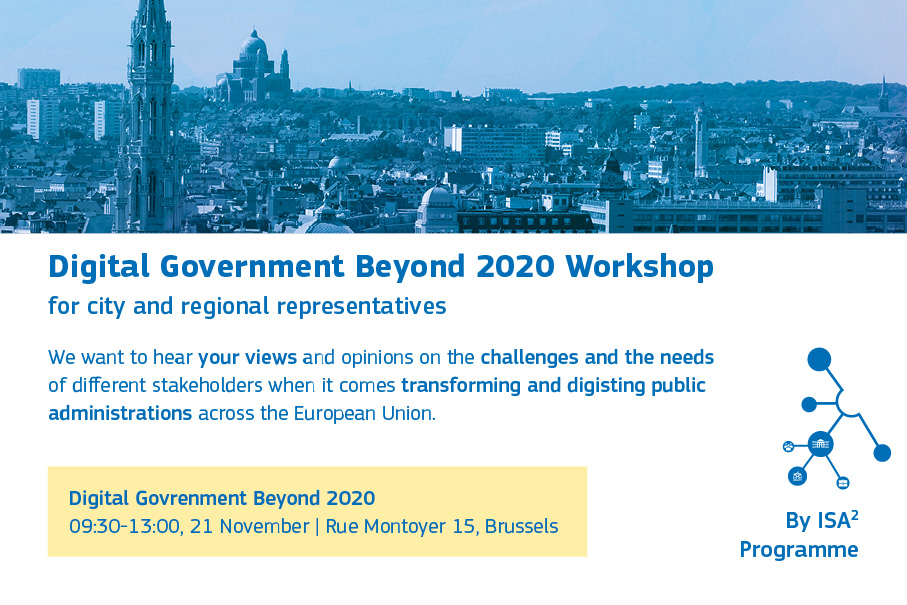 Digital Government Beyond 2020 workshop