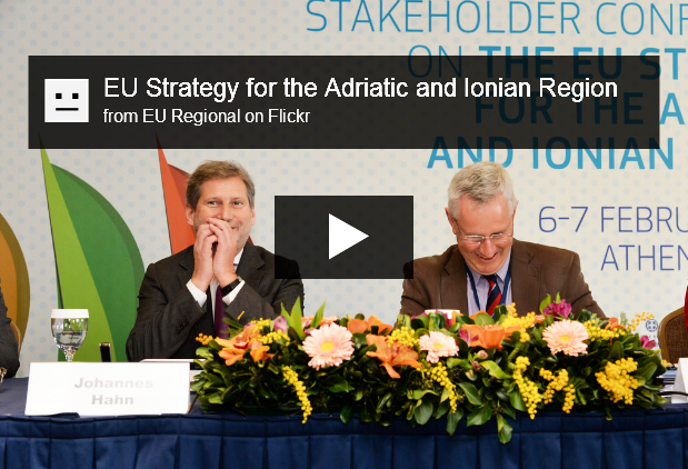 EU Strategy for the Adriatic and Ionian Region