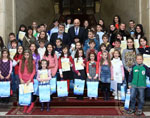 Bulgarian National Drawing Competition on