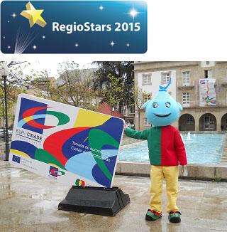 Promotional campaign for the eurocitizen card. ©Municipality of Verín