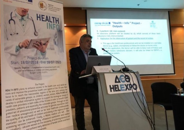 The Health Info project is providing better medical services for vulnerable groups in the Greece-North Macedonia cross-border region. ©Health Info