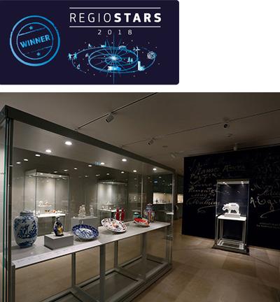 Display cases featuring porcelain artefacts at the Vista Alegre museum.  ©Vista Alegre Heritage Museum