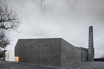 The Arquipélago contemporary arts centre in the Azores ©ARQUIPÉLAGO