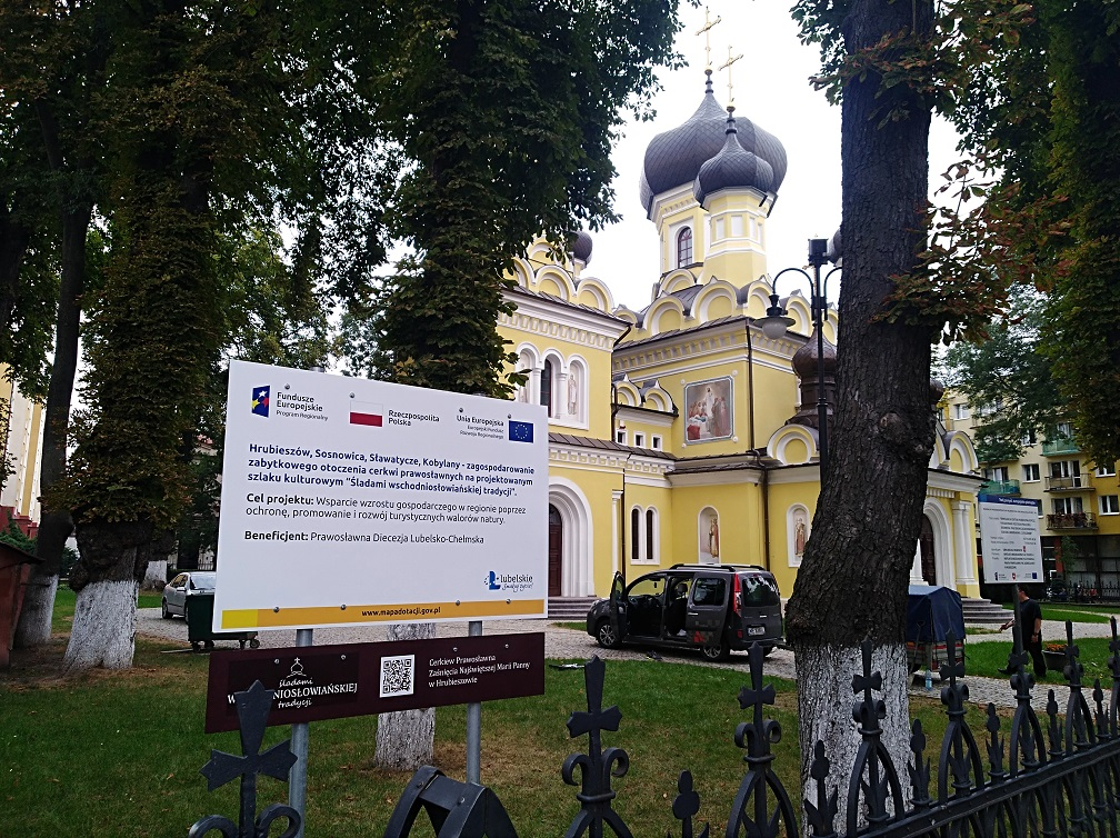 The church at Hrubieszów received support though the project 'On the trail of the Eastern Slavic tradition'. ©Katarzyna Gmiter-Meksula